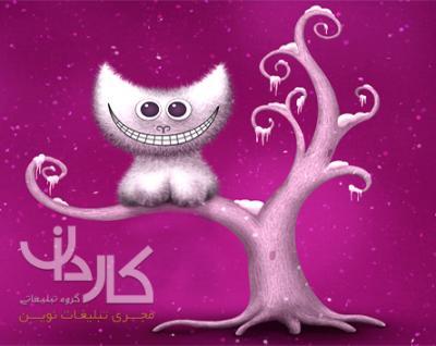 کانال گروه طراحان کاردان