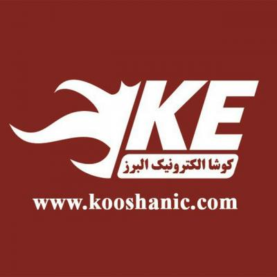 کانال کوشا الکترونیک البرز