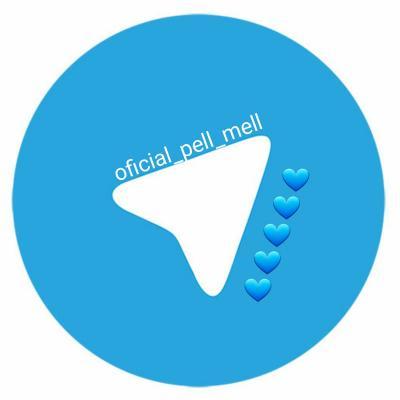 کانال Pell_mell