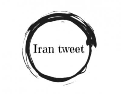 کانال Iran tweet