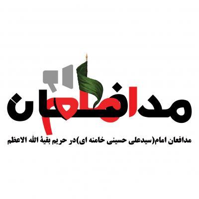 کانال مدافعان امام