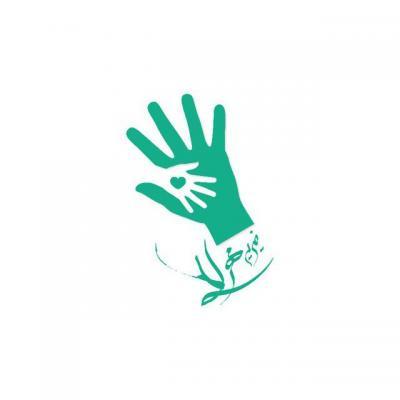 کانال خیریه مهر لیلا