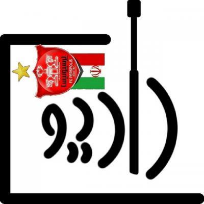 کانال رادیو پرسپولیس