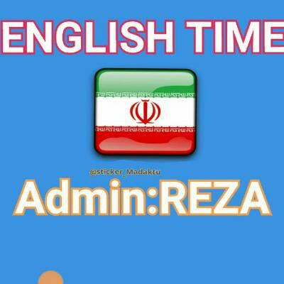 کانال English time