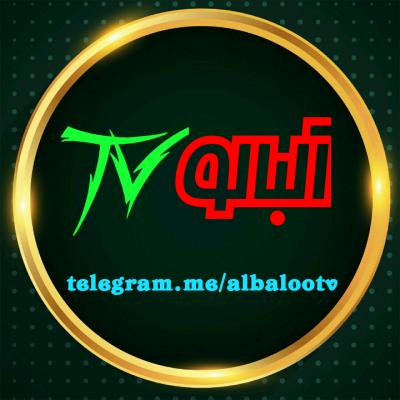 کانال آلبالوTv