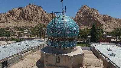 کانال امامزاده محمد (ع)کرمان