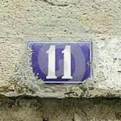 کانال یازدهمیا