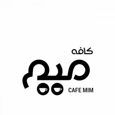 کانال کافه میم