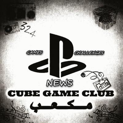 کانال cube game news