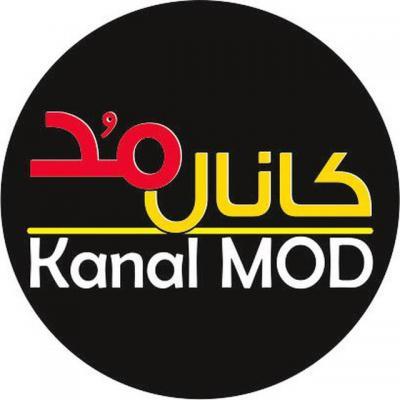 کانال KANAL MOD | کانال مد