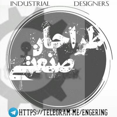 کانال طراحان صنعتی