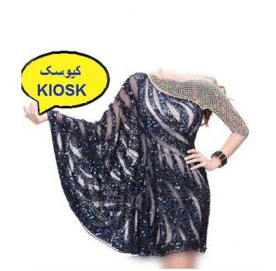 کانال فروش لباس زنانه