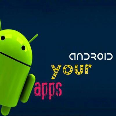کانال app