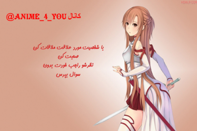 کانال Talk anime character