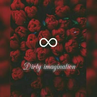 کانال dirty imagination