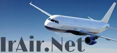 کانال رزرو بلیط هواپیما
