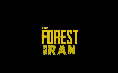 کانال thr forest iran