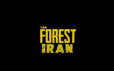 کانال thr forest iran