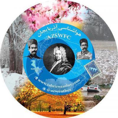 کانال هواشناسی آذربایجان