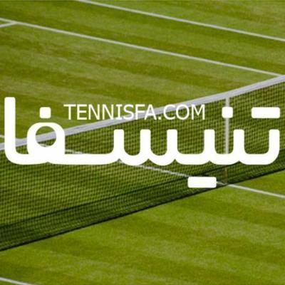 کانال تنیسفا(Tennisfa.com)