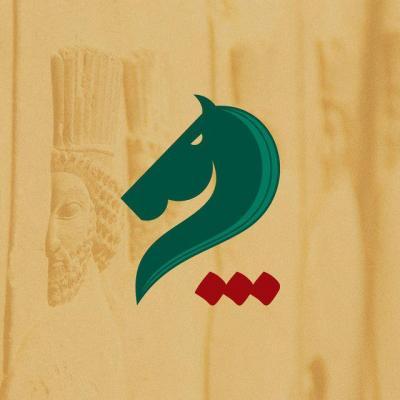 کانال چاپارخانه شیراز