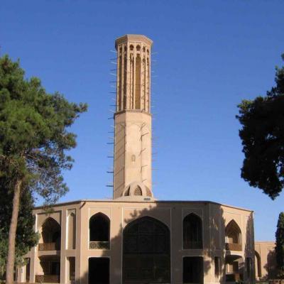 کانال مشاهیر یزد