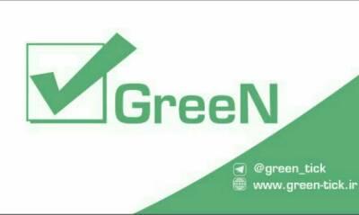 کانال تیک سبز