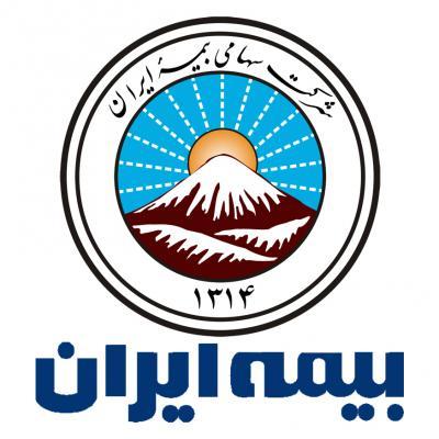کانال بیمه ایران شکرالهی