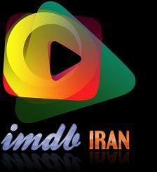 کانال Imdb iran