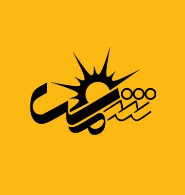 کانال دکتر شمس