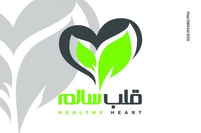 کانال فروشگاه قلب سالم