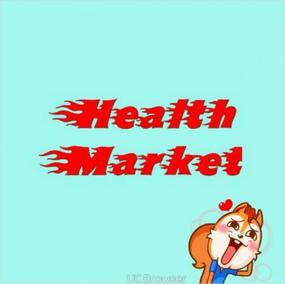 کانال بازار سلامتی