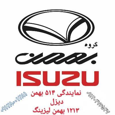 کانال نمایندگی بهمن و هیوندای
