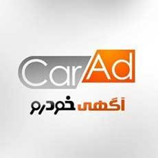 کانال آگهی خودرو