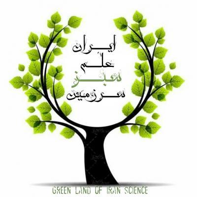 کانال سرزمین سبز علم ایران