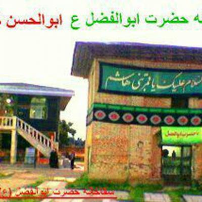کانال ابوالحسنکلا بزرگ