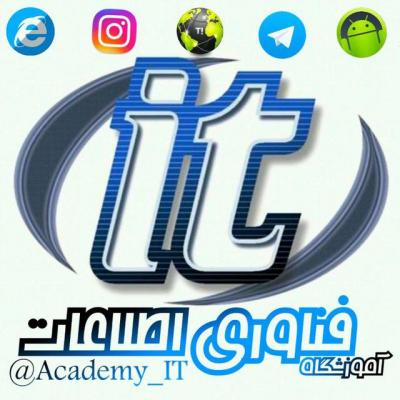 کانال آموزش فناوری اطلاعات
