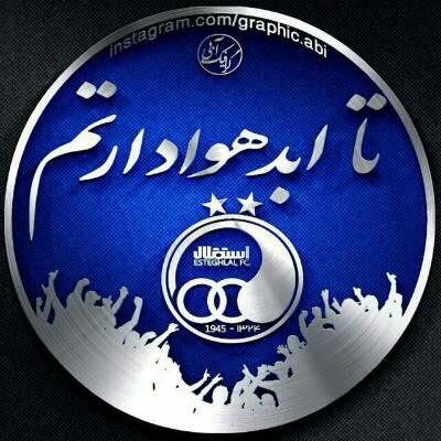 کانال استقلال قهرمان