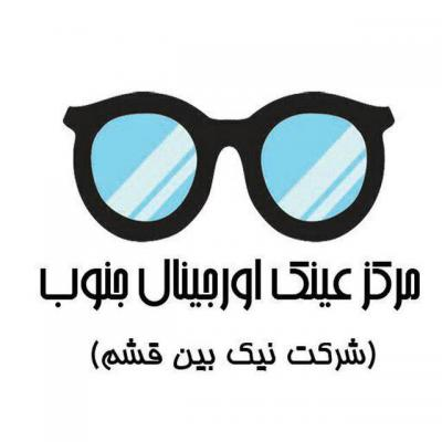 کانال مرکز عینک اورجینال