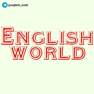 کانال English world