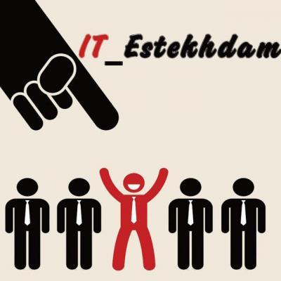 کانال فرصت های شغلی IT