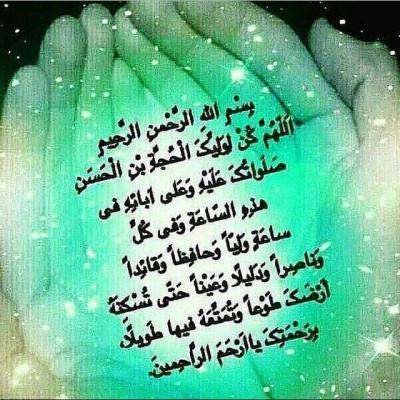کانال منتظران المهدی عج