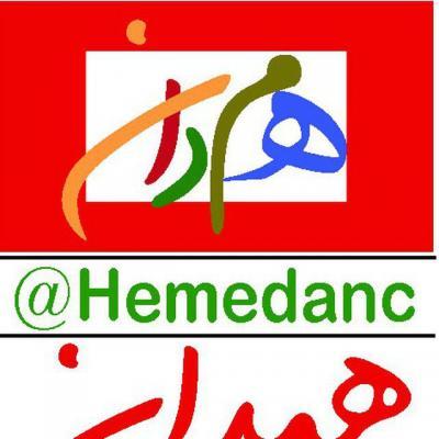 کانال همدان