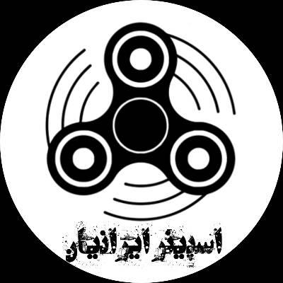 کانال SPINNER IRANIANS