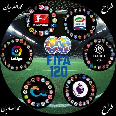 کانال فیفا 120