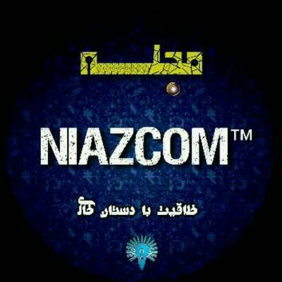 کانال ترفند های NIAZCOM