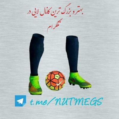کانال فوتبالي ها
