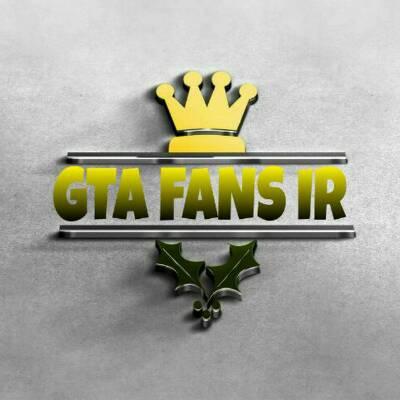 کانال GTA FANS IR
