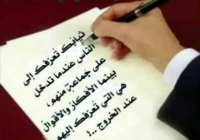 کانال خود آموز عربی