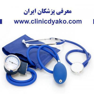 کانال سلامت و پزشکی